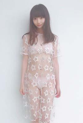 NGT48荻野由佳(20)のスケスケ変態ランジェリー姿がぐうシコww【エロ画像】
