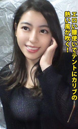 Gカップのラテン系ハーフ美女女子大生とドスケベ淫乱セックス【エロ動画】