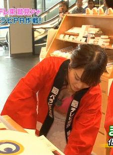 鷲見玲奈(27)の胸チラ谷間と着衣巨乳おっぱいがけしからんww【エロ画像】