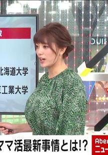 三谷紬(24)の着衣爆乳がデカ過ぎてけしからんww【エロ画像】