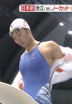 池江璃花子(18)の乳首ポチがおっぱいくっきりでぐうシコww【エロ画像】